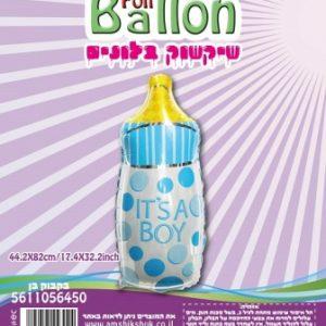 בלון בקבוק תינוק