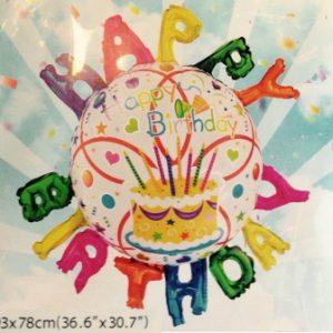 בלון עוגה עם אותיות יום הולדת שמח באנגלית ענק