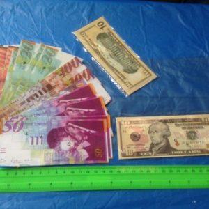 שטרות כסף | שטרות כסף למשחק | הפתעות ליום הולדת