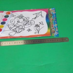 תמונות צביעה וצבעי מים | תמונות צביעה לילדים