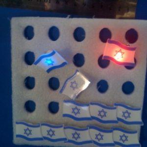 סיכת דש דגל ישראל מהבהבת במחירי סיטונאות