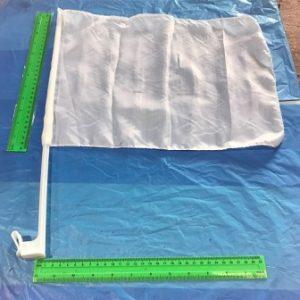 דגל לרכב | דגל עם מקל | דגל חלק ולבן