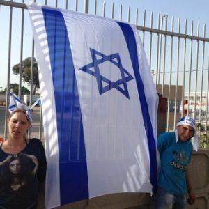 דגל ישראל | דגל מדינת ישראל | גודל 150/220 מטר