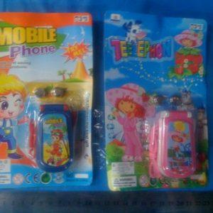 טלפון מנגן | טלפון צעצוע לילדים | הפתעות ליום הולדת