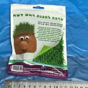 ראש דשא | ראש דשא להכנה | ערכה להכנת ראש דשא