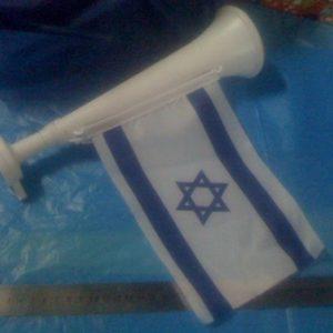 צופר אוויר בנשיפה עם דגל ישראל | אביזרים ליום העצמאות