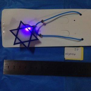 שרשרת אורות דגל ישראל | אביזרים ליום עצמאות
