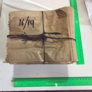 שקית מנייר חום 16/14 | שקיות נייר למתנות