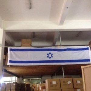 דגל ישראל | דגל לבניין | 1.10/5.00 מטר