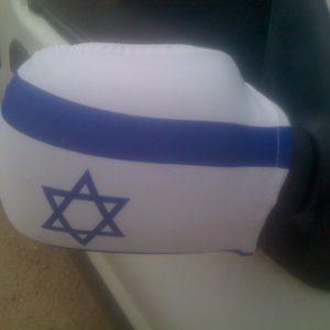 דגל ישראל למראות הרכב זוג במחירי סיטונאות