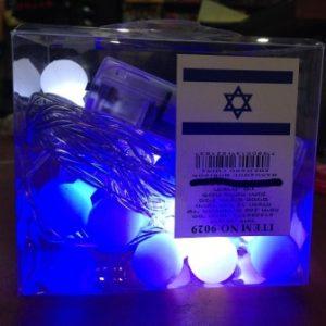 שרשרת אורות כחול לבן | שרשרת ליום העצמאות