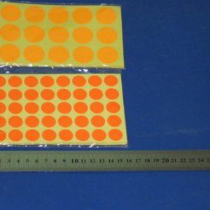 מדבקות צבעוניות עגולות | מדבקות צבעוניות לעסקים