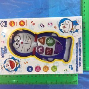 טלפון צלילים מפואר בקופסה | צעצועים בסיטונאות