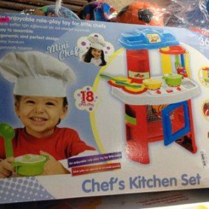 מטבח מפואר לילדים | צעצועים בסיטונאות