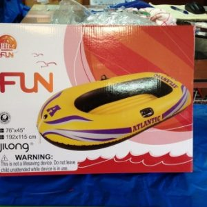 סירה מתנפחת | אורך 1.9 מטר | סירה מתנפחת לילדים