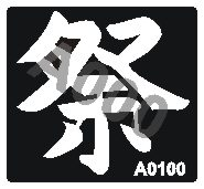 קעקוע יפני | קעקועי נצנץ | שבלונה דגם 0100