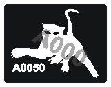 קעקוע חתול | קעקועי חינה | שבלונה דגם 050