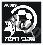 קעקוע מכבי חיפה | קעקועי נצנץ | שבלונה דגם 89