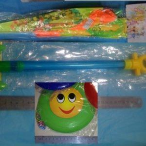 מתנה משולבת הכוללת מזרק מים צלחת מעופפת ועפיפון | הפתעות ליום הולדת