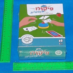 משחק פיקולו אקסטרים | פיקולו משחק קופסא