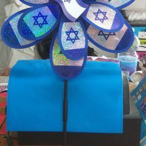 שבשבת דגל ישראל | אביזרים ליום עצמאות