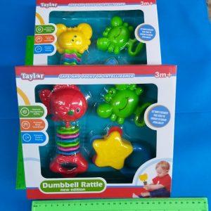 רעשן לתינוק בקופסה בינוני | צעצועים בסיטונאות