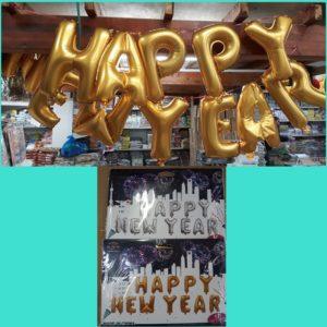 בלונים לניפוח עצמי happy new year