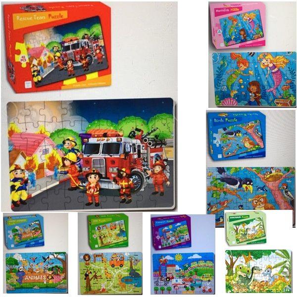 פאזל לילדים 45 חלקים | צעצועים בסיטונאות