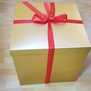 קופסא מתפוצצת | קופסה מתפוצצת | קופסא נפתחת | ענקית