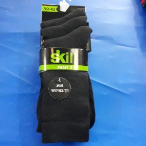 גרביים | ארוך צבע שחור 3 זוגות 39-42