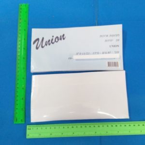 מעטפה | מעטפות לבנות | מעטפות ארוכות 20 יחידות