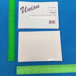 מעטפה | מעטפות לבנות | מעטפות קצרות 20 יחידות