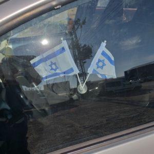 דגל לרכב דגל ישראל לשמשה עם מתלה לשמשה