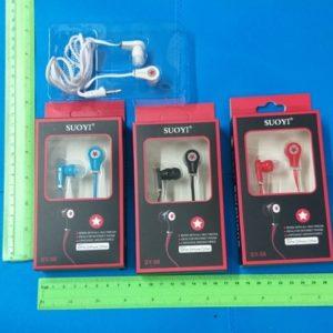 אוזניות | אוזניות חוטיות מומלצות