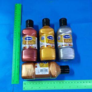 צבעי מתכת | צבע גואש מתכת 300 גרם | צבעי מתכת אומגה