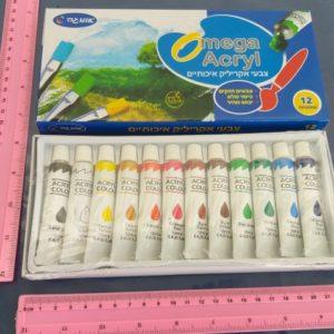 צבעים אקריליים צבעי אקריליק 12 מל צבע אקרילי אומגה מארז 12 צבעים