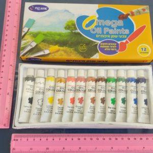 צבעי שמן 12 מל | צבע שמן אומגה מארז 12 צבעים