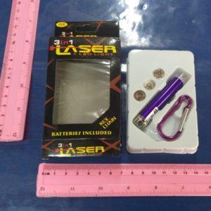 לייזר מחזיק מפתחות | ובודק שטרות עם נורת אולטרה