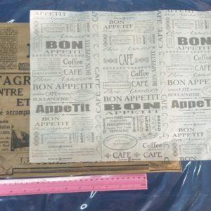 נייר עיתון לאריזה | נייר פרגמנט 30/40 חום או לבן